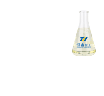 防锈剂产品图