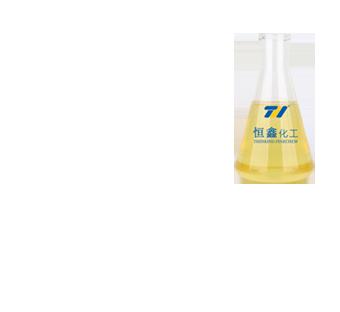 淬火液/淬火油产品图